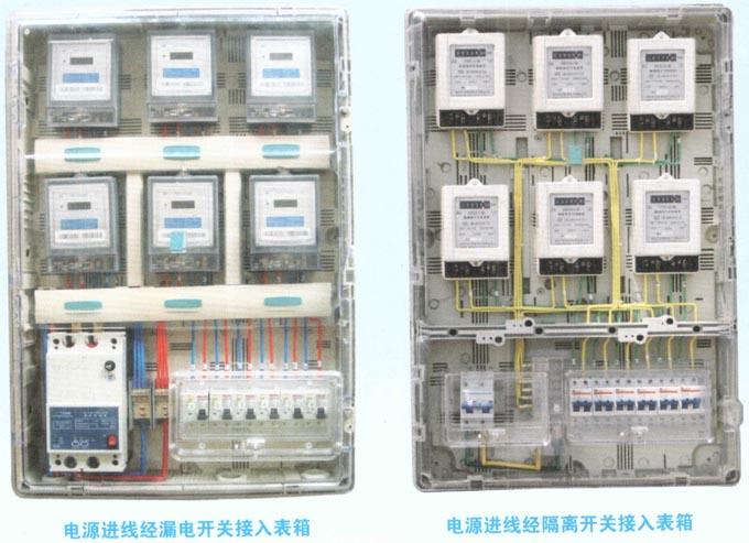 家用空开连接电表接线图. www.whlongrun.com 宽680x493高